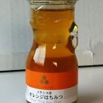 オレンジはちみつ(メキシコ)産