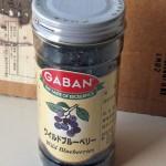 GABAN ワイルドブルーベリー