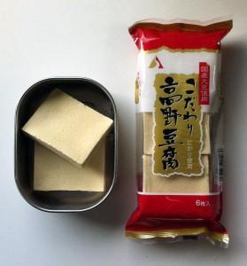 こだわり高野豆腐