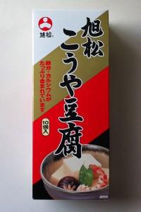 旭松こうや豆腐