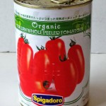 スピガドーロ オーガニック・ホールトマト