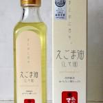 えごま油(太田油脂)